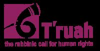 Truah_Logo